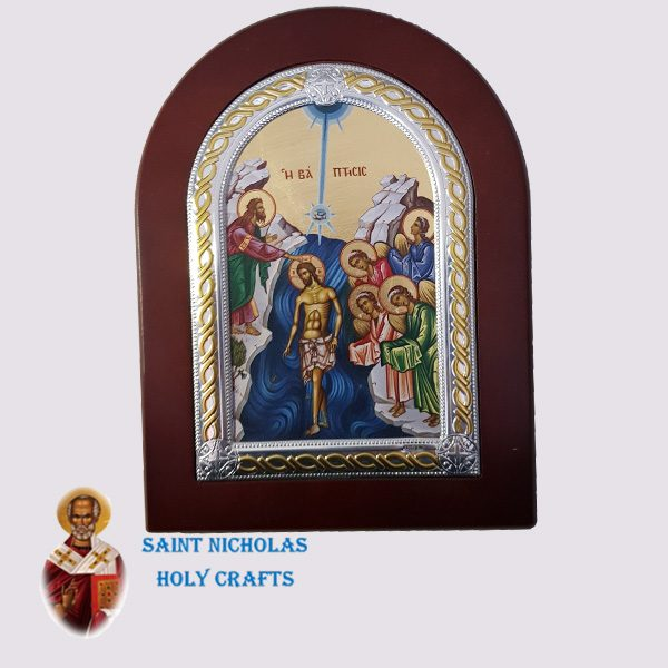 Olive-Wood-Saint-Nicholas-Holy-Crafts-Olive-Wood-Baptism-Frame-Nikolaus-Silver-Icon