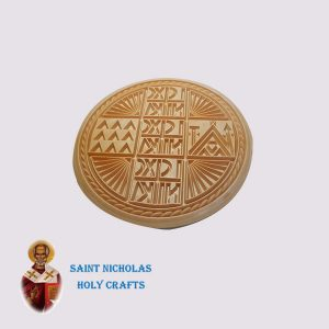 Olive-Wood-Saint-Nicholas-Holy-Crafts-Olive-Wood-Bread-Stamp
