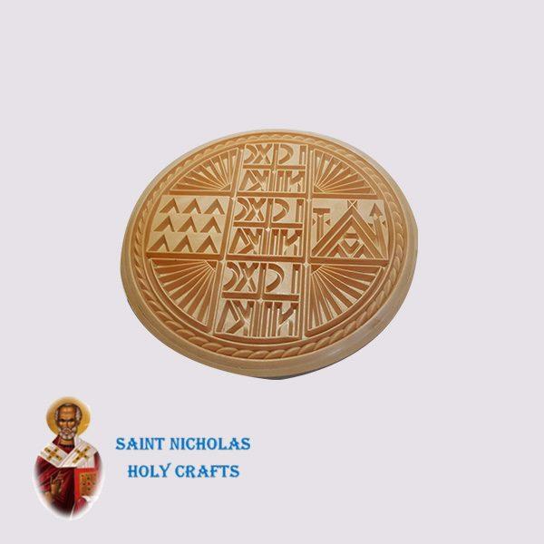 Olive-Wood-Saint-Nicholas-Holy-Crafts-Olive-Wood-Bread-Stamp