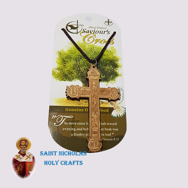 Olive-Wood-Saint-Nicholas-Holy-Crafts-Olive-Wood-Carved-Cross