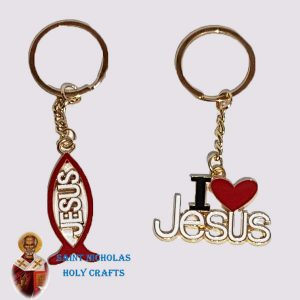 Olive-Wood-Saint-Nicholas-Holy-Crafts-Olive-Wood-Jesus-Key-Chain
