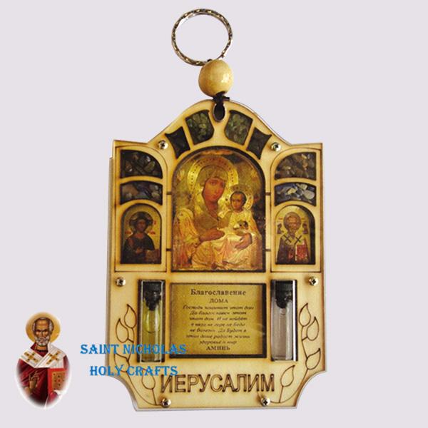 Olive-Wood-Saint-Nicholas-Holy-Crafts-Olive-Wood-Laser-Blessing-19