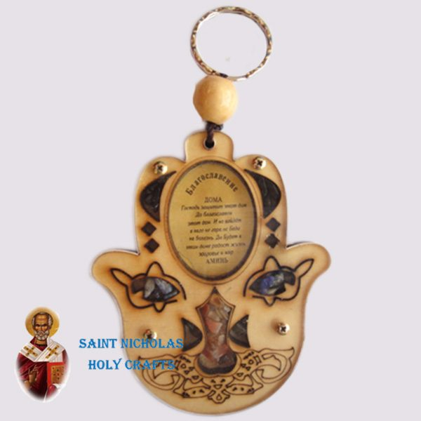 Olive-Wood-Saint-Nicholas-Holy-Crafts-Olive-Wood-Laser-Blessing-24