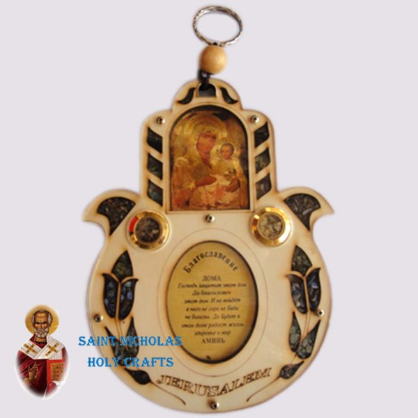 Olive-Wood-Saint-Nicholas-Holy-Crafts-Olive-Wood-Laser-Blessing-25