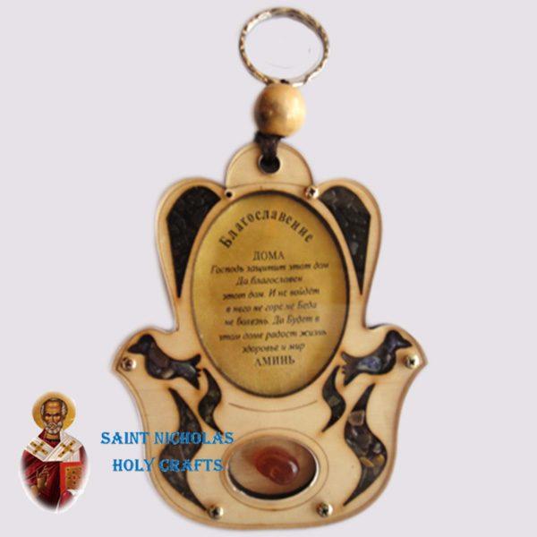 Olive-Wood-Saint-Nicholas-Holy-Crafts-Olive-Wood-Laser-Blessing-31