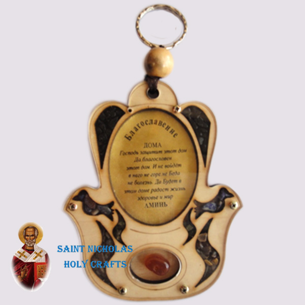 Olive-Wood-Saint-Nicholas-Holy-Crafts-Olive-Wood-Laser-Blessing-31
