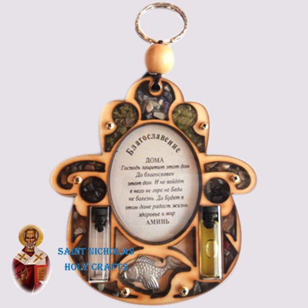 Olive-Wood-Saint-Nicholas-Holy-Crafts-Olive-Wood-Laser-Blessing-32