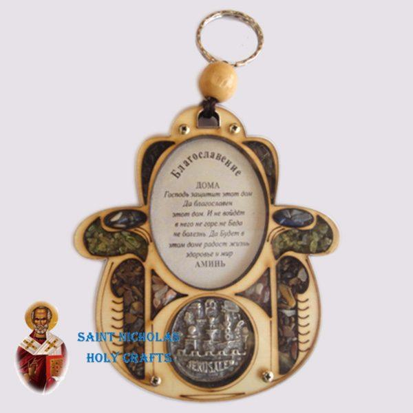 Olive-Wood-Saint-Nicholas-Holy-Crafts-Olive-Wood-Laser-Blessing-35