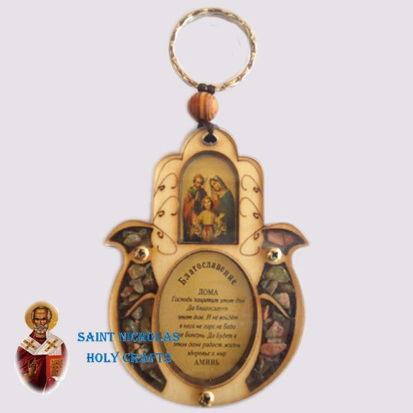 Olive-Wood-Saint-Nicholas-Holy-Crafts-Olive-Wood-Laser-Blessing-36
