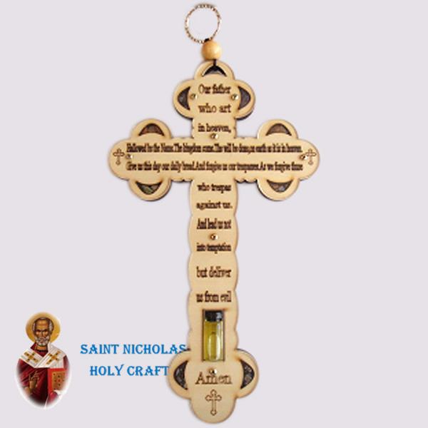 Olive-Wood-Saint-Nicholas-Holy-Crafts-Olive-Wood-Laser-Blessing-4