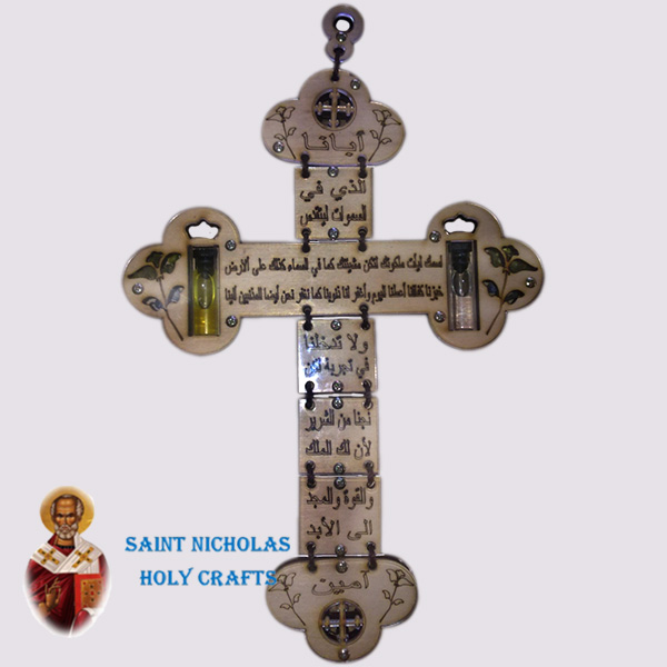 Olive-Wood-Saint-Nicholas-Holy-Crafts-Olive-Wood-Laser-Blessing-44