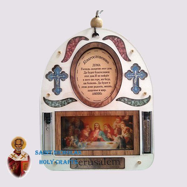 Olive-Wood-Saint-Nicholas-Holy-Crafts-Olive-Wood-Laser-Blessing-6