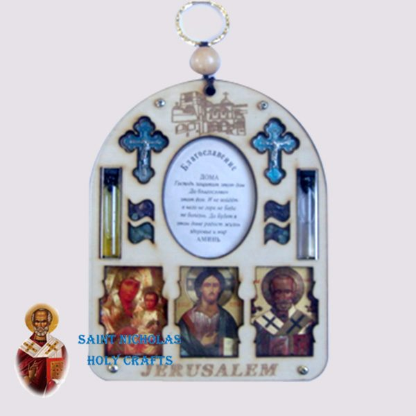 Olive-Wood-Saint-Nicholas-Holy-Crafts-Olive-Wood-Laser-Blessing-66