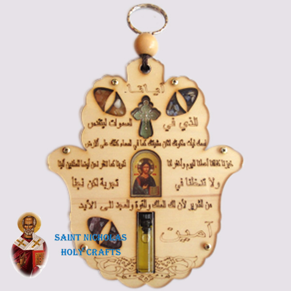 Olive-Wood-Saint-Nicholas-Holy-Crafts-Olive-Wood-Laser-Blessing-7