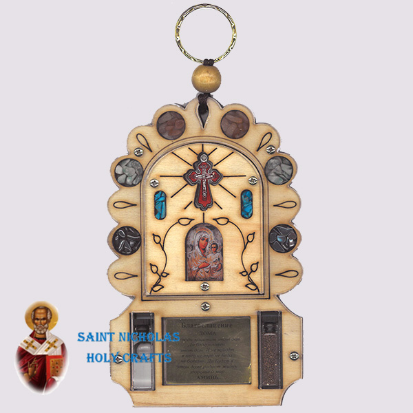 Olive-Wood-Saint-Nicholas-Holy-Crafts-Olive-Wood-Laser-Blessing-71