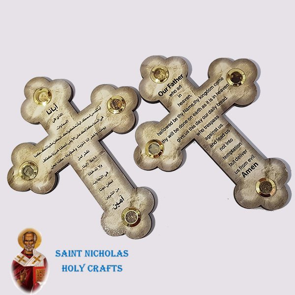 Olive-Wood-Saint-Nicholas-Holy-Crafts-Olive-Wood-Our-Father-Cross