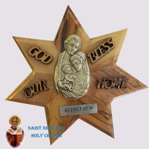 Olive-Wood-Saint-Nicholas-Holy-Crafts-Olive-Wood-Star-Blessing-Board