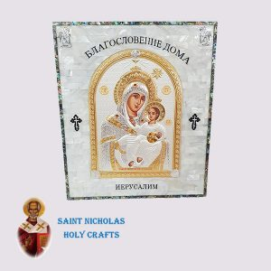 Olive-Wood-Saint-Nicholas-Holy-Crafts-Olive-Wood-White-&-Green-Mother-Of-Pearl-Silver-Icon