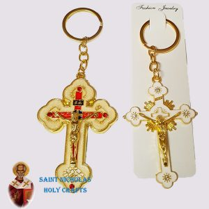 Olive-Wood-Saint-Nicholas-Holy-Crafts-Enamel-Cross-Key-Chain