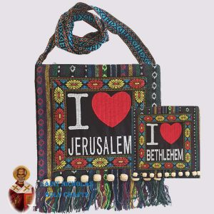 Olive-Wood-Saint-Nicholas-Holy-Crafts-Jerusalem-(Bethlehem)-Bag