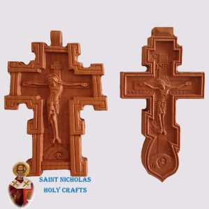 Olive-Wood-Saint-Nicholas-Holy-Crafts-Small-Blessing-Cross